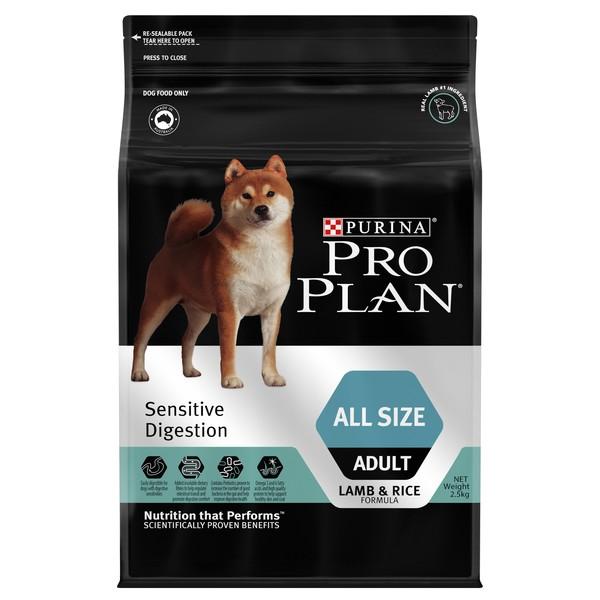 冠能成犬羊肉敏感消化道保健配方2.5kg