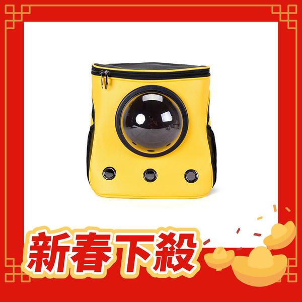 【菲尼斯】都會泡泡包-水桶包(黃色/棕色)
