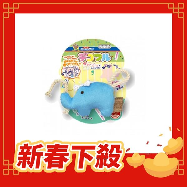 【DoggyMan】犬貓用絨毛玩具-藍大象/草泥馬