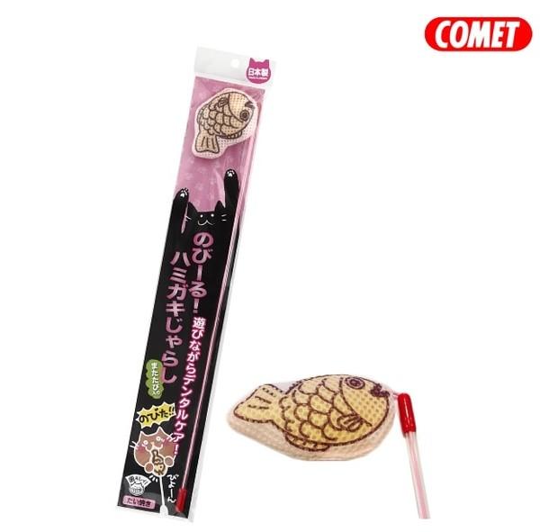 Comet來刷牙逗貓棒-鯛魚燒