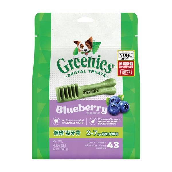 0642863104794健綠潔牙骨 藍莓口味 2-7公斤專用43支裝12oz