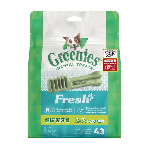健綠潔牙骨 薄荷口味 2-7公斤專用43支裝12oz