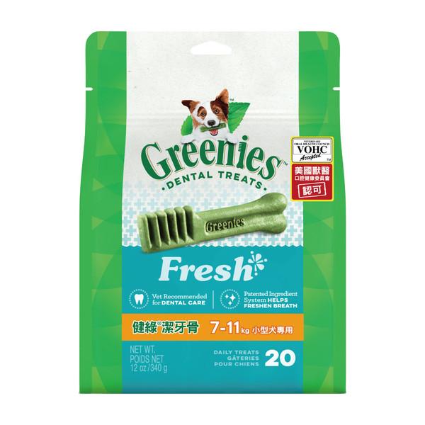 【即期促銷】健綠潔牙骨 薄荷口味 7-11公斤專用20支裝12oz