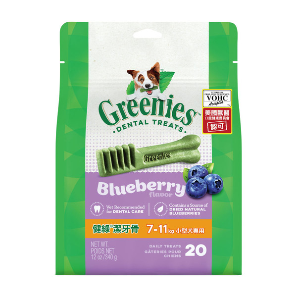 642863104800健綠潔牙骨 藍莓口味 7-11公斤專用20支裝12oz
