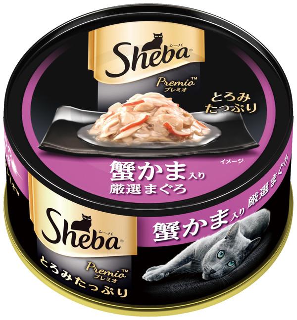 SHEBA日式黑罐 成貓專用