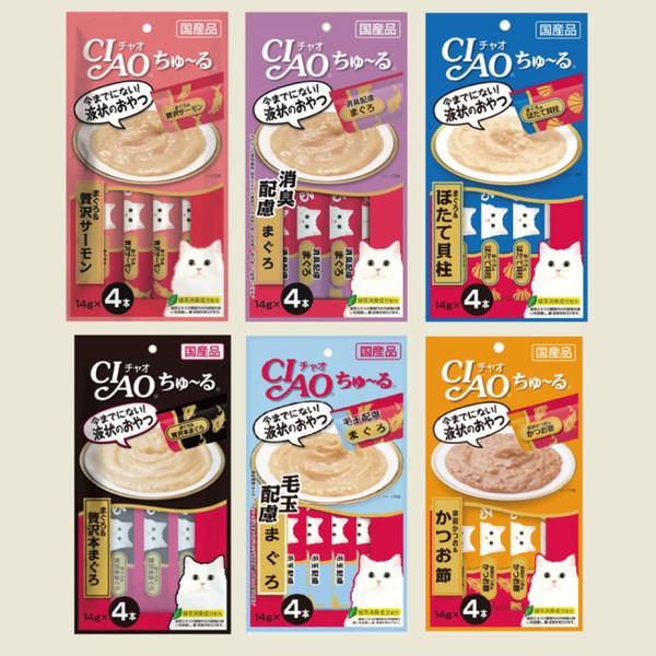 【週年慶優惠】CIAO啾嚕肉泥!7種口味任選