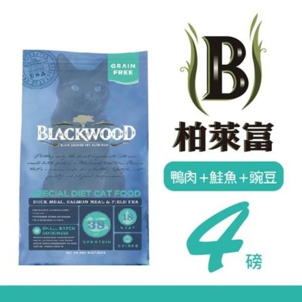 1017005300 柏萊富(貓)無穀全齡貓(鴨肉+鮭魚+豌豆)4lb