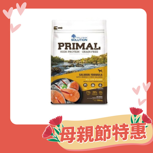 【SOLUTION-耐吉斯】源野高蛋白無穀全齡犬糧-鮭魚