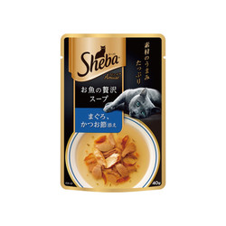 【SHEBA】日式鮮饌包(黑金邊)-鮮蔬清湯-海陸燉湯-雙鮮高湯