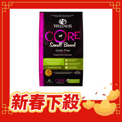 【Wellness】CORE無穀-小型成犬體重管理食譜4lb12lb