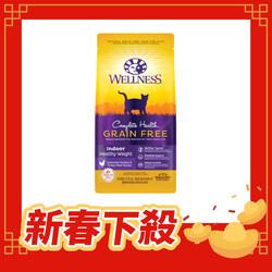 【Wellness】(貓)CHGF室內無穀體重控制2.25lb5.5lb11.5lb