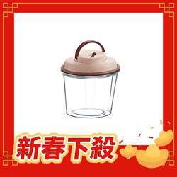 【ComboE2】智能電動真空食物保鮮罐手柄款2公升-咖啡粉
