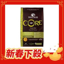 【Wellness】CORE無穀-成犬低敏低卡健康4lb12lb24lb