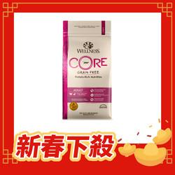 【Wellness】CORE無穀-成貓低敏田園均衡2lb5lb11lb