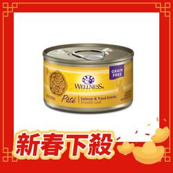 【Wellness】全方位肉醬貓主食罐85g-共2種口味