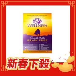 【Wellness】全方位無穀-成犬去骨雞肉4lb12lb24lb
