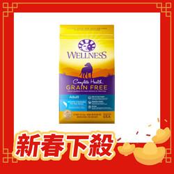 【Wellness】全方位無穀-成犬深海魚4lb12lb24lb