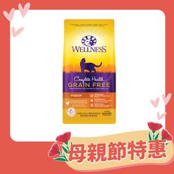 【Wellness】全方位碎肉貓-主食罐85g-共2種口味
