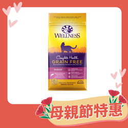 【Wellness】全方位碎肉貓-主食罐156g-共2種口味