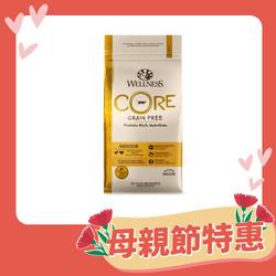 【Wellness】CORE無穀-室內貓低敏低卡健康2lb5lb11lb