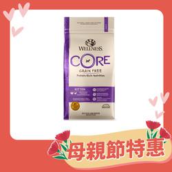 【Wellness】名廚特選主食罐(貓)鮮雞肉條+雞肝(2.8oz)(5.3oz)