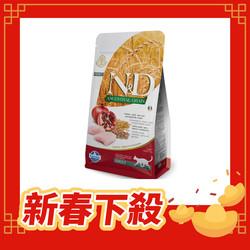 【法米納】低穀全齡貓-雞肉石榴300G1.5KG5KG10KG