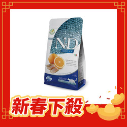 【法米納】海洋無穀全齡貓-鯡魚甜橙300G1.5KG5KG10KG