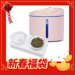 【優惠1+1】生活用品組合優惠包(多尼斯自動飲水機+Hagen藝術餐盤)
