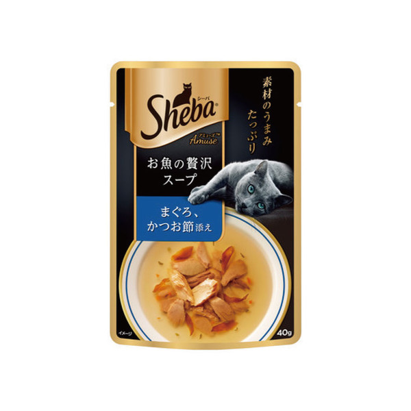 【SHEBA】日式鮮饌包(黑金邊)-鮮蔬清湯/海陸燉湯/雙鮮高湯