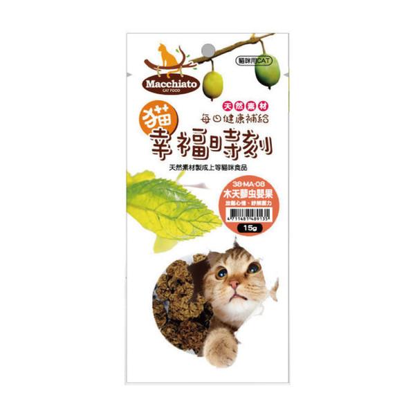【貓幸福時刻 Macchiato】木天蓼蟲嬰果實15g