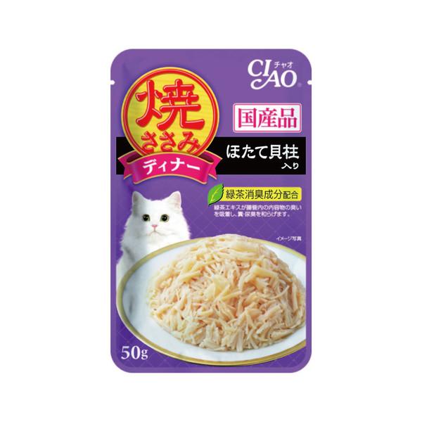 CIAO鰹魚燒晚餐餐包雞肉+鰹魚+干貝50g