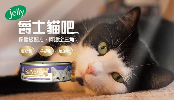 1184031400 爵士貓吧化毛餐-鰹+雞胸肉80g
