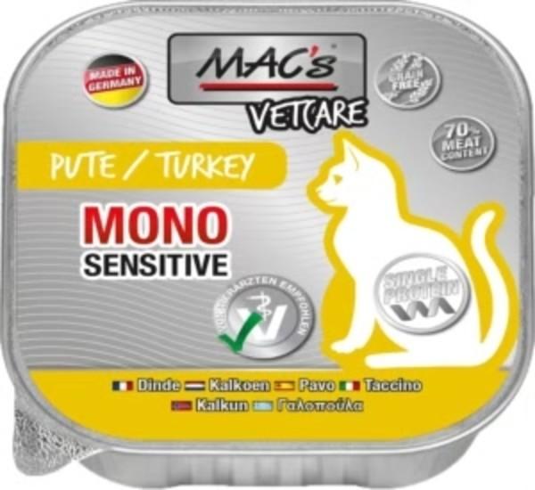 【德國馬克】處方主食貓餐盒100g-共七種