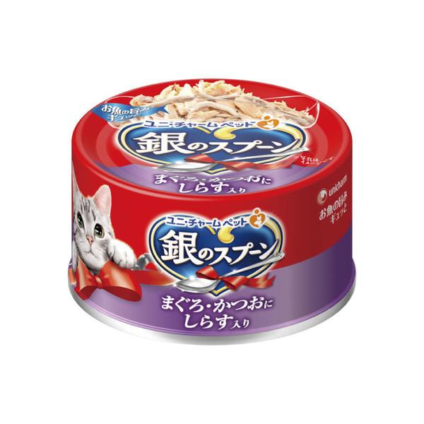 銀湯匙貓罐頭鮪魚+鰹魚+吻仔魚70g