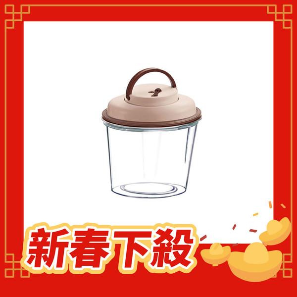 【ComboE2】智能電動真空食物保鮮罐手柄款2公升-咖啡/粉