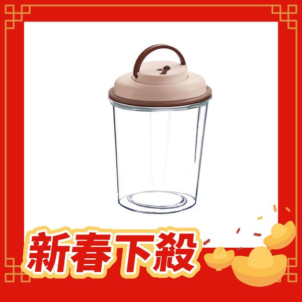 【ComboE2】智能電動真空食物保鮮罐手柄款3.5公升-咖啡粉