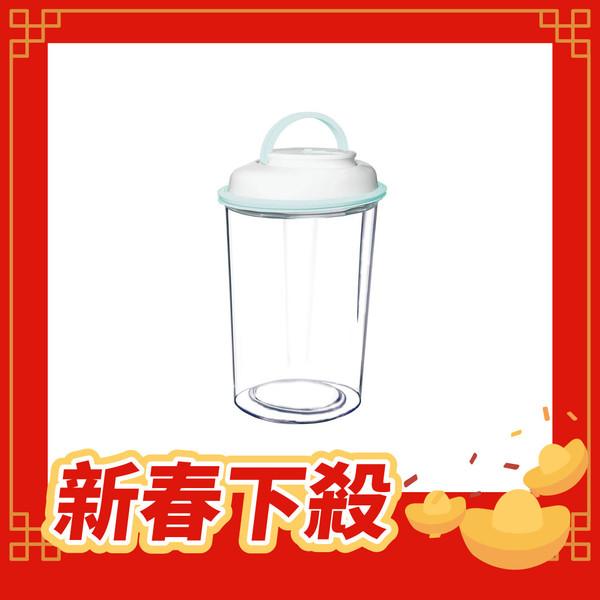 【ComboE2】智能電動真空食物保鮮罐手柄款5公升-藍咖啡
