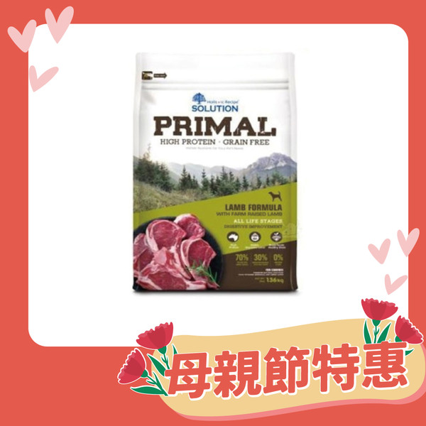 【SOLUTION 耐吉斯】源野高蛋白無穀全齡犬糧 羊肉 (3lb/6lb/16lb)
