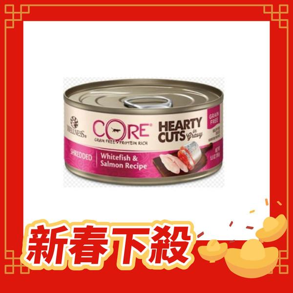 【Wellness】CORE無穀系列 厚切肉片主食貓罐 156g  共4種口味