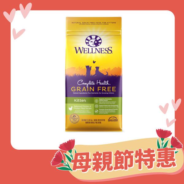 【Wellness】全方位饗健康鮮肉餐包-厚切肉塊鮭魚+鮪魚85g