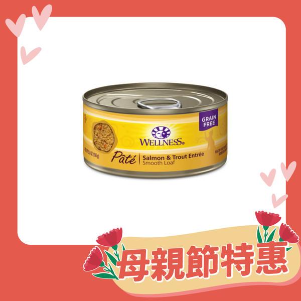【Wellness】名廚特選主食罐(貓)嫩牛肉塊+雞肉(2.8oz)/(5.3oz)