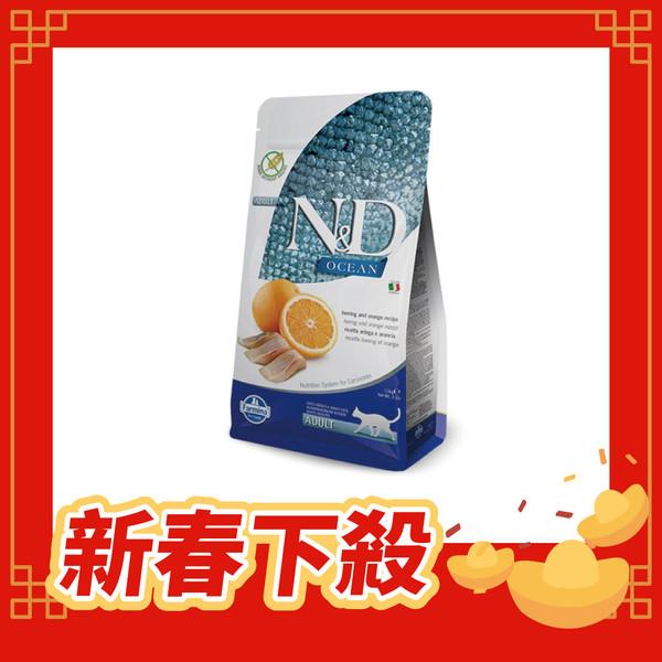 【法米納】海洋無穀全齡貓-鯡魚甜橙300G/1.5KG/5KG/10KG