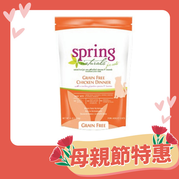 【Spring-Natural-曙光】天然餐食-無穀雞肉犬糧