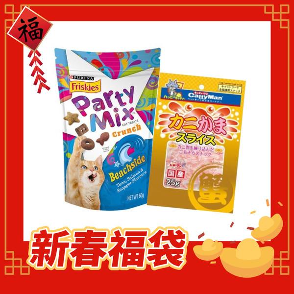 【優惠1+1】貓用點心優惠組(喜躍海鮮味香酥餅+蟹肉絲小點)