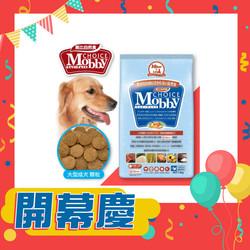 【MobbyChoice莫比自然食】羊肉米大型成犬