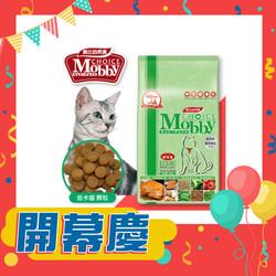 【MobbyChoice莫比自然食】雞肉米低卡貓化毛