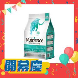 【Nutrience-紐崔斯】無穀養生-室內貓-雞肉+鴨肉+火雞1.13KG-2.5KG