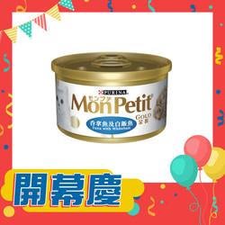 【貓倍麗MonPetit】金罐  85g