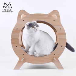 (E)喵仙兒圓形電視機造型貓抓板26.4*46.6*50.5cm