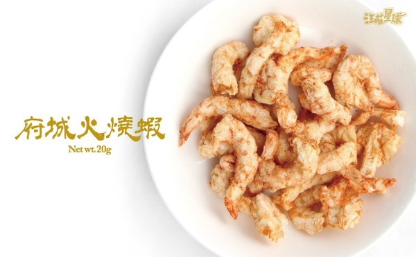汪喵星球 汪喵太空小零嘴-府城火燒蝦